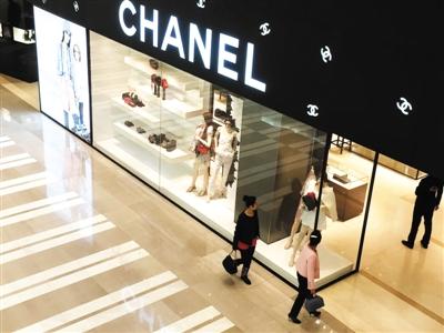 Chanel va baisser ses prix de 20 % en Chine a99cd8ca265