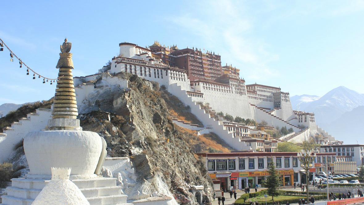Le palais du potala tibet arts et voyages for Appart hotel etranger