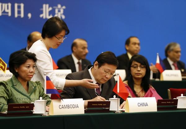 L'AIIB à la recherche des meilleurs talents du monde entier