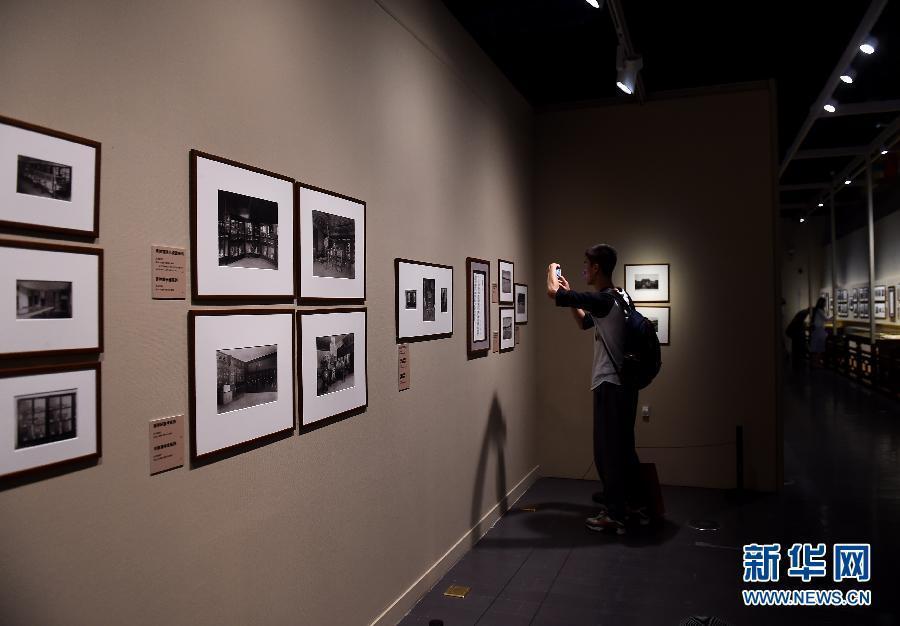 Ouverture de l'exposition des photos anciennes de la Cité interdite