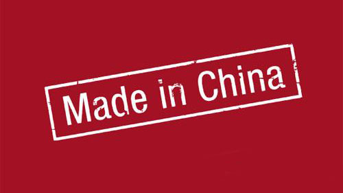 Une nouvelle image du « made in China »
