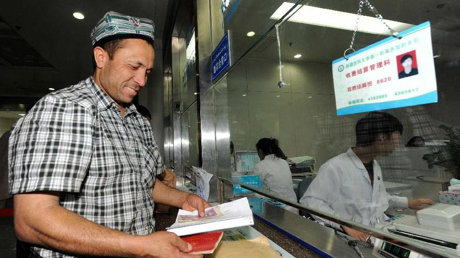 Le système d'assurance maladie en Chine