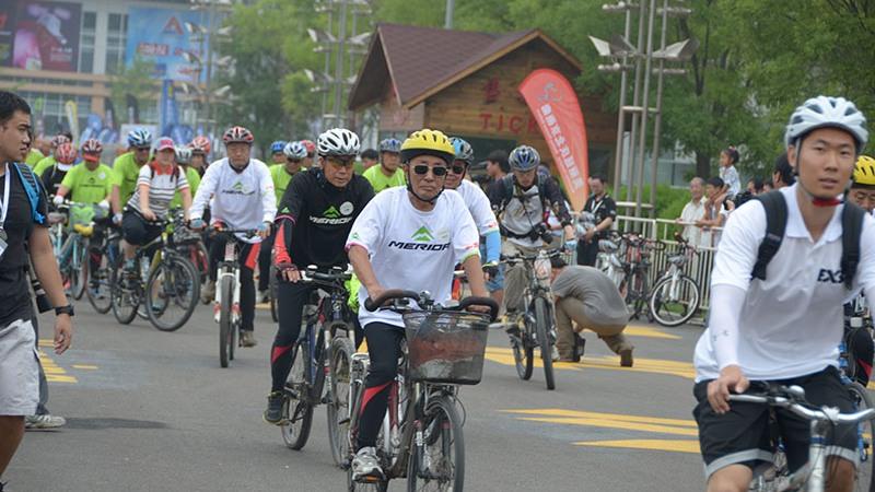 Beijing : ouverture de la 5e Course internationale de vélo