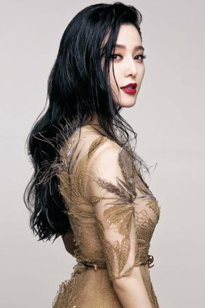 Fan Bingbing en couverture du magazine Vogue de Taiwan
