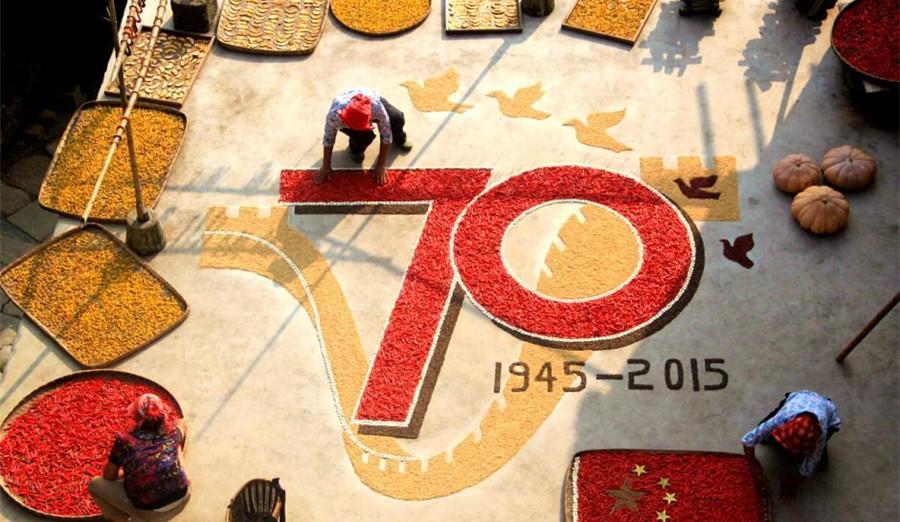 Wuyuan : de l'art en céréales pour le 70e anniversaire de la fin de la Seconde Guerre mondiale