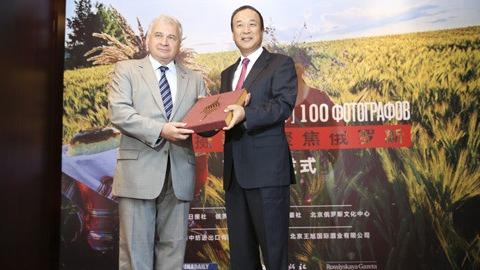 Beijing : cérémonie de dévoilement d'un album sur la Russie