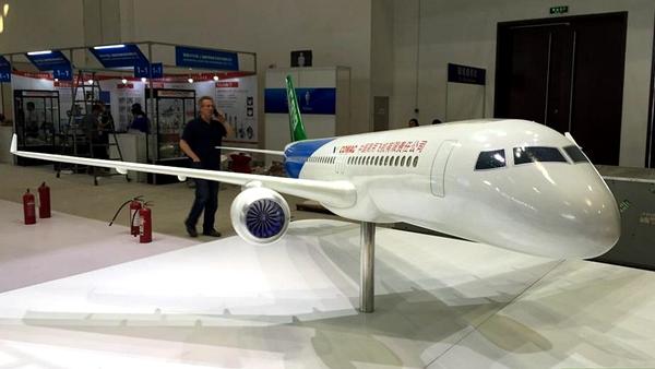 Salon a ronautique de beijing - Salon de aeronautique ...