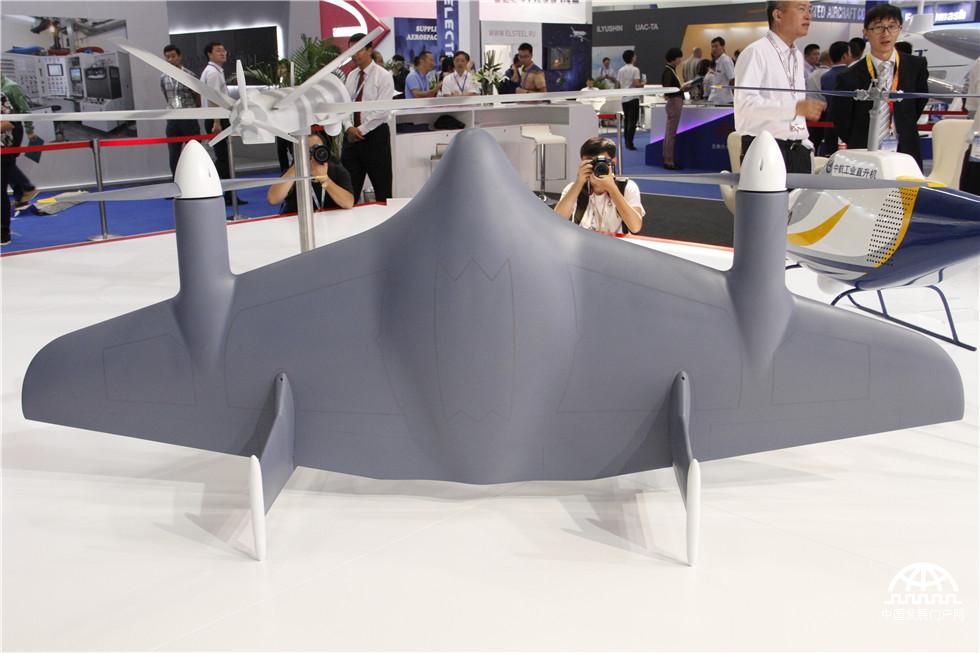 Les drones au salon a ronautique de beijing for Salon aeronautique