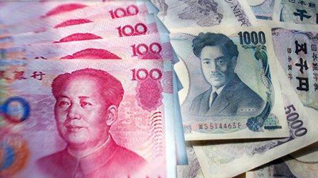 Le yuan chinois détrône le yen japonais comme 4e monnaie de paiement du monde