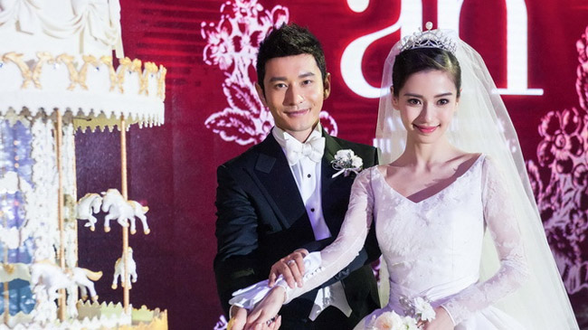 Photos : le mariage en grande pompe de Huang Xiaoming et Angelababy