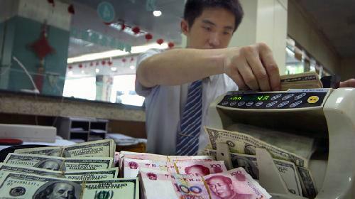 Lancement d'un nouveau système pour la promotion du yuan dans le commerce mondial