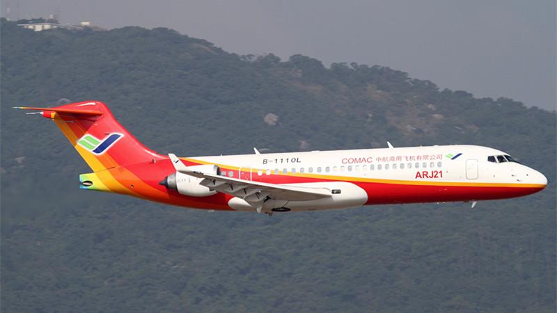 La COMAC reçoit une nouvelle ligne de crédit de 50 milliards de yuans pour son avion commercial