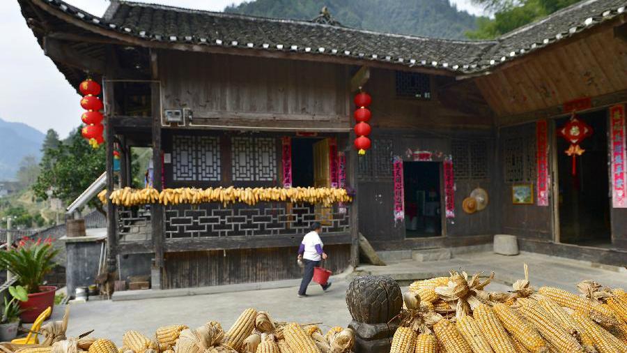 Visite dans le village centenaire de pengjia en chine for Visite dans le 78