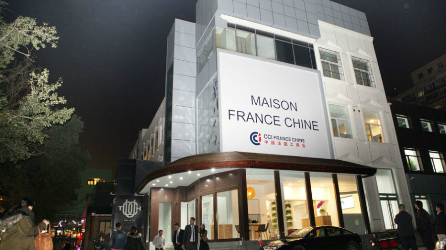 La maison france chine s 39 installe beijing for Chambre de commerce france chine