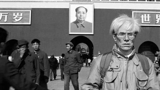 En 1982, Andy Warhol découvrait Beijing
