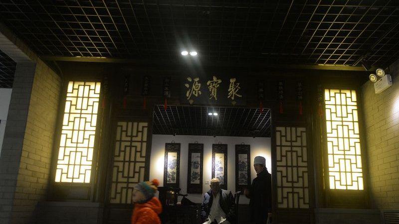 Beijing : une exposition sur l'histoire de la rue Niujie