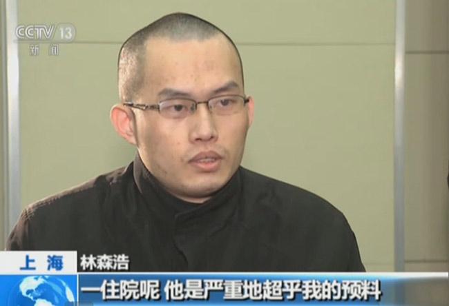 la mort me permet de payer ma dette l 39 tudiant assassin de shanghai a t ex cut. Black Bedroom Furniture Sets. Home Design Ideas