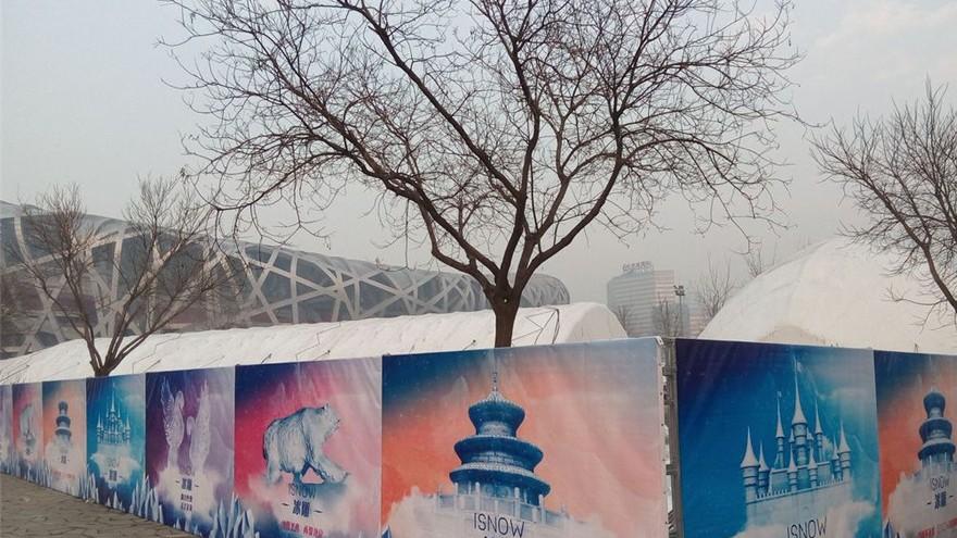 Ouverture d'une exposition de sculptures de glace en plein Beijing