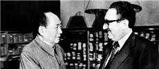 La visite secrète d'Henry Kissinger