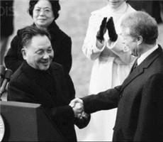 La visite de Deng Xiaoping aux Etats-Unis