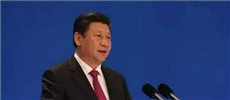 Le prsident Xi Jinping