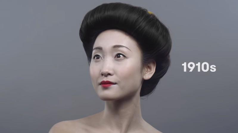 L Evolution Du Maquillage Et Des Coiffures Chez Les Femmes Japonaises