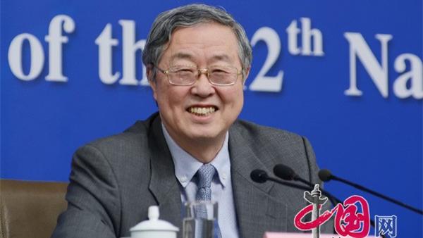 Chine : conférence de presse sur le développement et la réforme financière