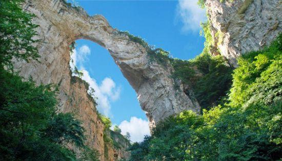 Quatre montagnes pour profiter de la nature et du beau temps au Hebei