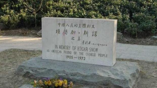Dix tombeaux de personnages historiques cachés dans le centre-ville de Beijing
