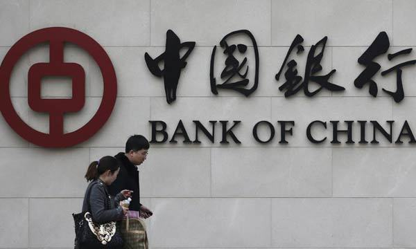 Bank of China ouvrira une succursale à Prague au mois d'avril