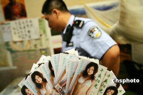 quartier prostituée pekin