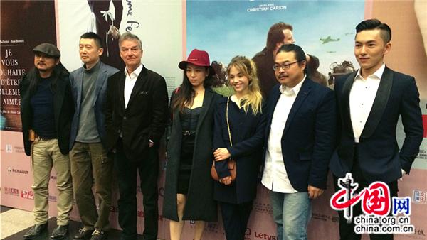 Ouverture du 13e Panorama du Cinéma français à Beijing