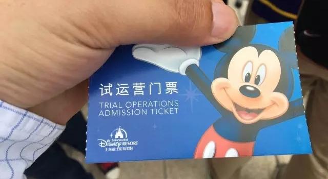 Huit infos pratiques pour passer un bon moment à Disneyland Shanghai
