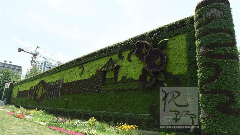 Dévoilement d'un énorme logo vert du sommet 2016 du G20 à Hangzhou