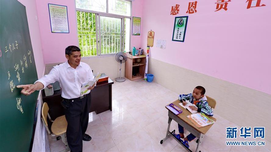 Une école pour un seul élève