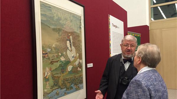 Une exposition sur l'Ouest de la Chine s'achève en Allemagne
