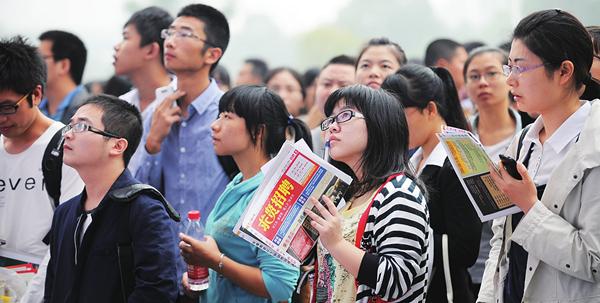 7,65 millions de jeunes diplômés arrivent sur le marché du travail