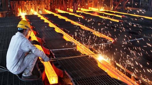 Réponse à l'enquête américaine sur l'acier chinois
