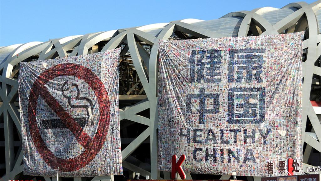 A Beijing, des publicités pour la Journée mondiale sans tabac au Nid d'oiseau