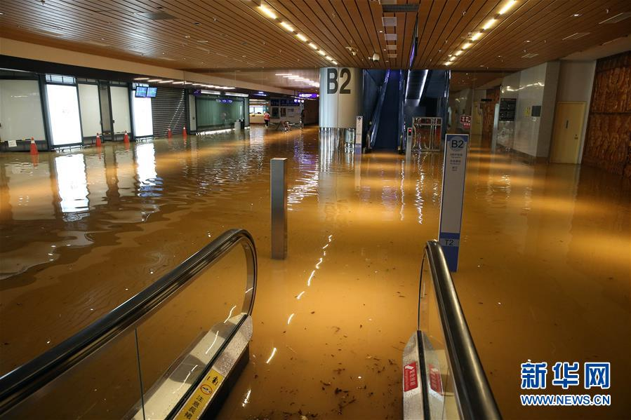 Pluies diluviennes : l'aéroport international de Taiwan-Taoyuan inondé