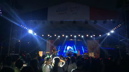 La fête de la Musique bat son plein en Chine