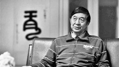 Les Chinois de France rendent hommage à Wu Jianmin