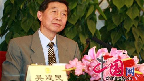 Les professionnels de la communication et de la traduction chérissent la mémoire de Wu Jianmin