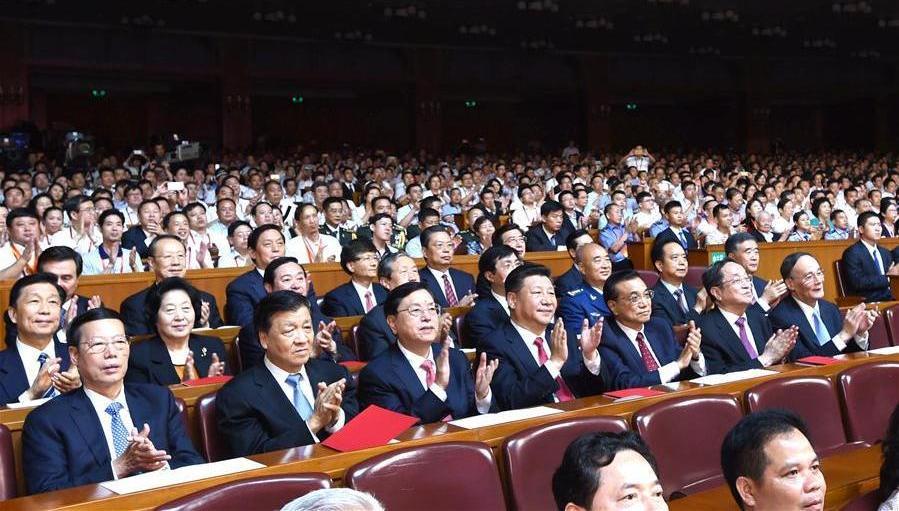 Les dirigeants chinois assistent au concert du 95e anniversaire du PCC