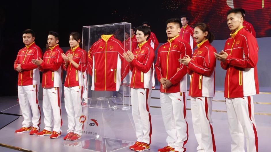 JO de Rio : la délégation chinoise dévoile ses nouveaux maillots
