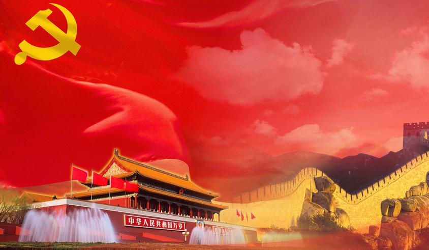 Célébration du 95e anniversaire de la fondation du Parti communiste chinois (En direct)