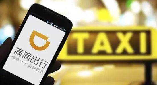 Didi annonce n'avoir aucun plan de partenariat avec Uber