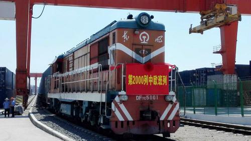 Le nombre de train de marchandises Chine-Europe a atteint le cap des 2000
