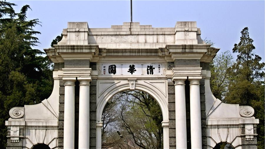 La Chine en tête du Classement mondial des universités QS pour les pays du BRICS