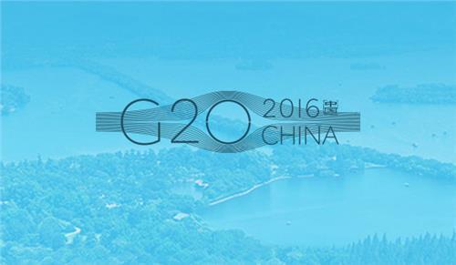 Sommet du G20 : que peut attendre le continent africain ?